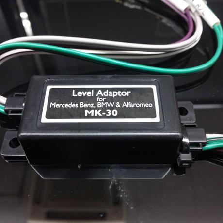 純正アンプ装着車~サウンドレベルを合わせる「レベルアダプター」 MK-30