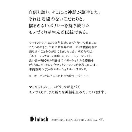 Mcintosh マッキントッシュ オリジナルエンブレム(小)W52mm MYG002