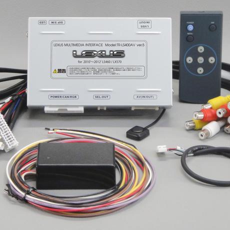 2010'~2012' 並行(逆輸入)LEXUS用マルチメディアインターフェース TR-LS400AV ver.5【ST-CON付】