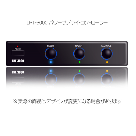 ユピテル・コムテック対応 /  レーザー・レーダー探知機テスター