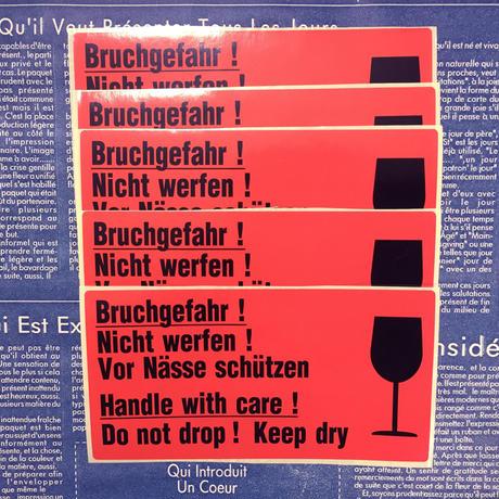 【ドイツ】規格変更しました! 注意喚起ステッカー「取り扱い注意」20片