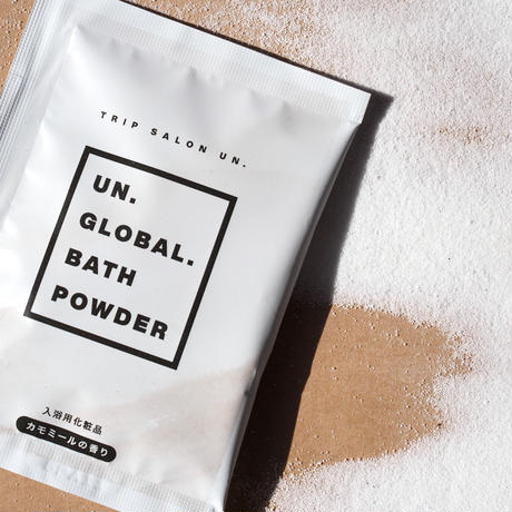 UN. GLOBAL BATH POWDER 【カモミールの香り】25g《 5PACKセット》