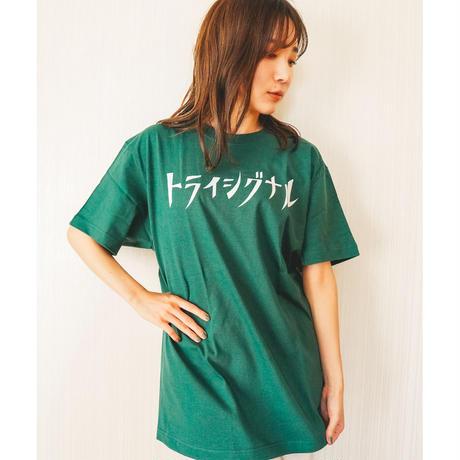 ロゴT-shirt GREEN (L サイズ)