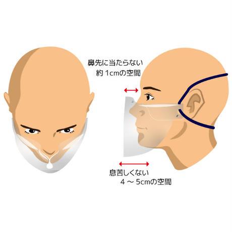 話せマスク(穴なし)