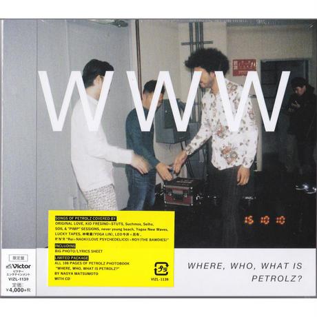 《完全生産限定盤》CD - WHERE, WHO, WHAT IS PETROLZ ?  - Various Artist