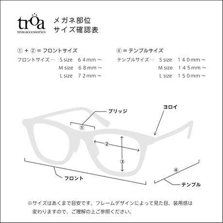 TB-405 - Optical Frame