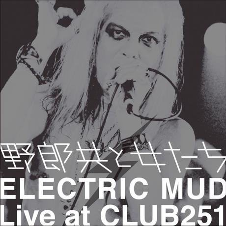 ELECTRIC MUD / 野郎共と女たち ELECTRIC MUD Live at CLUB251