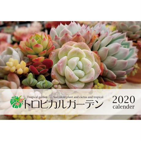 2020トロピカルガーデンカレンダー