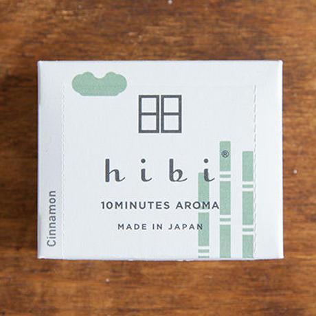 hibi ラージボックス シナモン(兵庫県)