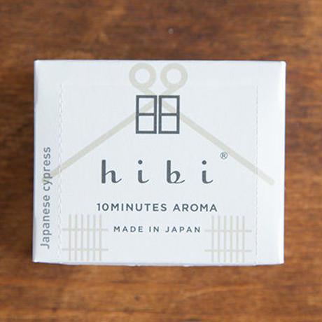 hibi ラージボックス ヒノキ(兵庫県)