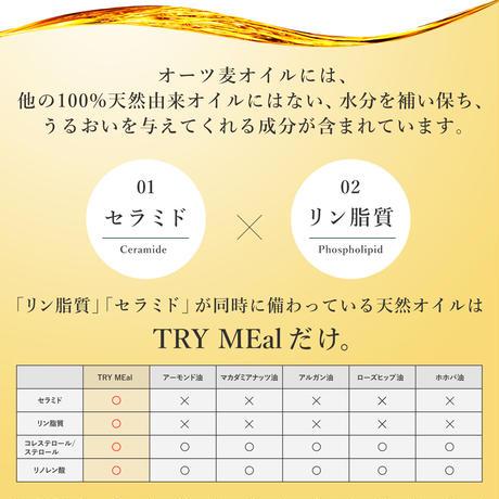 TRY Meal(トライミール) 天然成分100% オーツ麦オイル 美容液 30ml