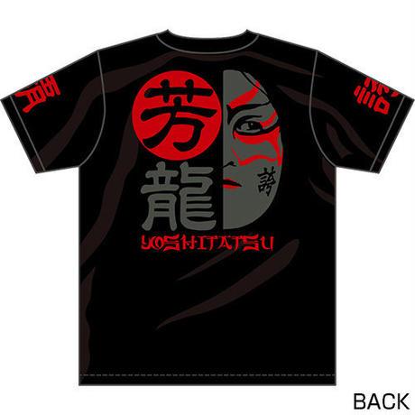 ヨシタツ ワールドフェイマスTシャツ