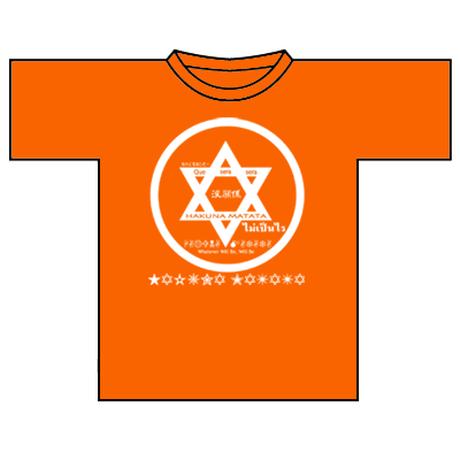 ケセラセラ(Que sera sera)オレンジ