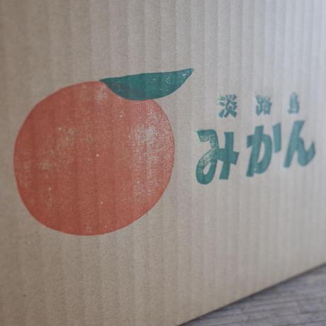 森果樹園の温州みかん5kg