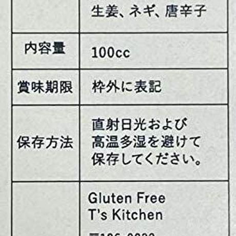 【椿セレクション】T's Hot Sauce グルテンフリーヴィーガンラー油 無添加 万能調味料 具沢山