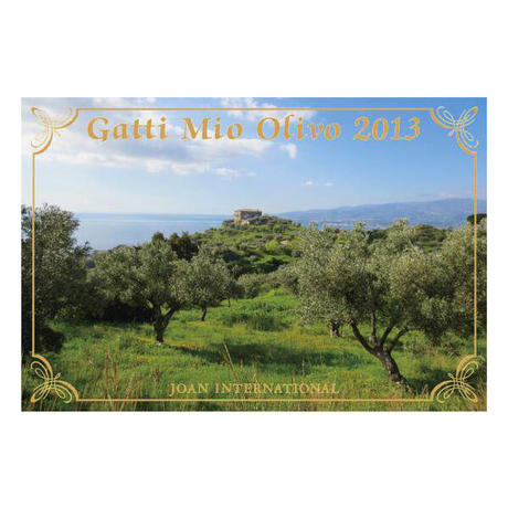 【椿セレクション】ガッティ家の農園:オリーブオーナー制度 Gatti Mio Olivo 2021
