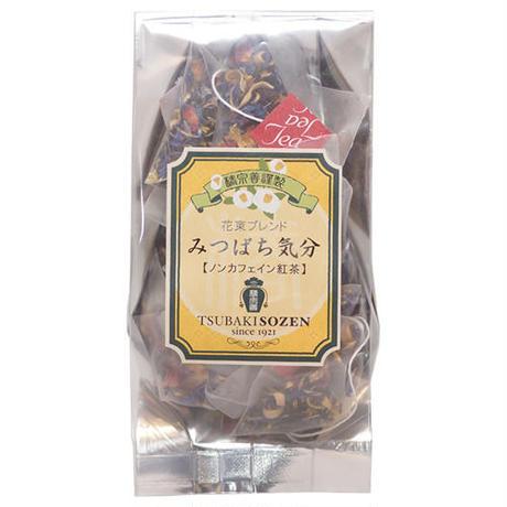 【ノンカフェイン紅茶】みつばち気分 ティーバッグ 2.5g×10p