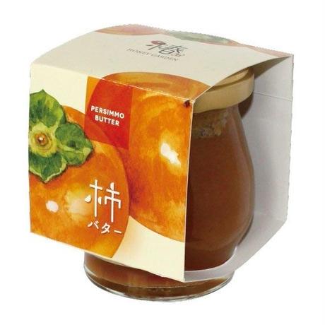 柿バター 95g