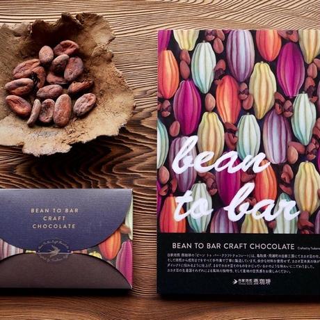 bean to bar chocolate  チョコレート