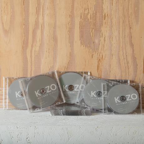 DVD「KOZO 26人の構造家インタビュー」