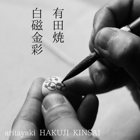有田焼 白磁金彩「蛸唐草」ピンブローチ