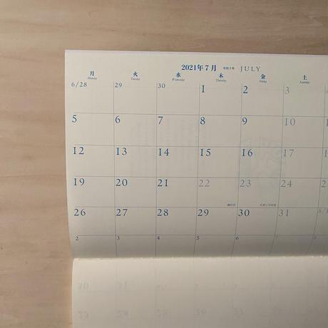 ツバメノート A4手帳:2021年下期