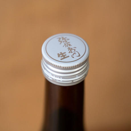 2021年2月特別酒:弥右衛門 辛口のその先を求めた辛口酒