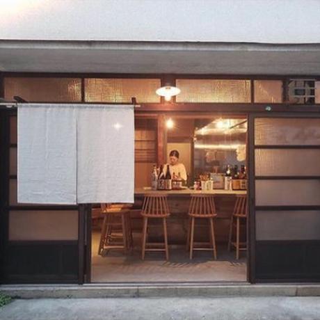 【イベント予約】韮崎 x 小料理「コワン」2021/6/23(水)13:00〜/19:00〜