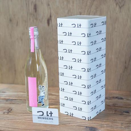 2020年11月特別酒:しぜんしゅ しぼり 生原酒 中取り つけたろうコラボ常温熟成