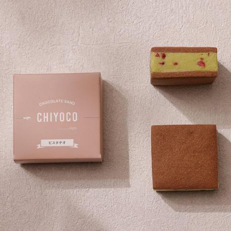 CHIYOCO[ピスタチオ]