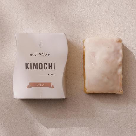 KIMOCHI[レモン]