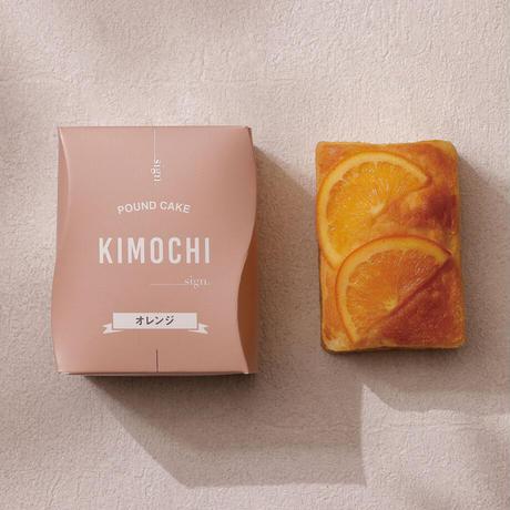 KIMOCHI【6個入】