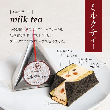 OMUSUBI Cake [ミルクティー]