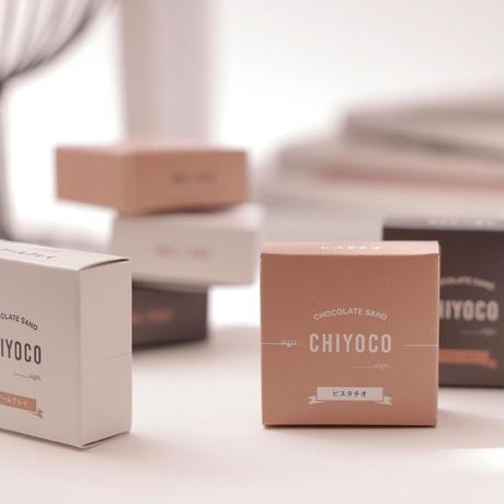 CHIYOCO[燻製チーズ]