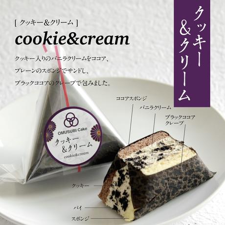 OMUSUBI Cake [クッキー&クリーム]