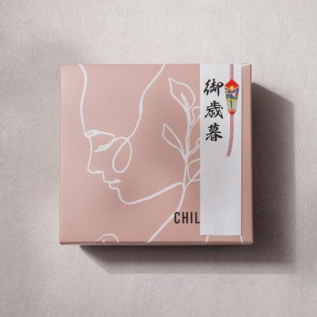 アソートBOX(小)【5個入】