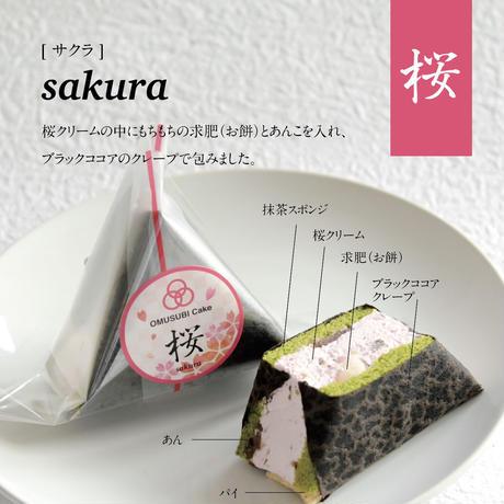 OMUSUBI Cake[桜]
