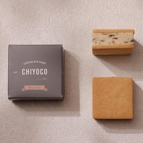 CHIYOCO[ラムレーズン]