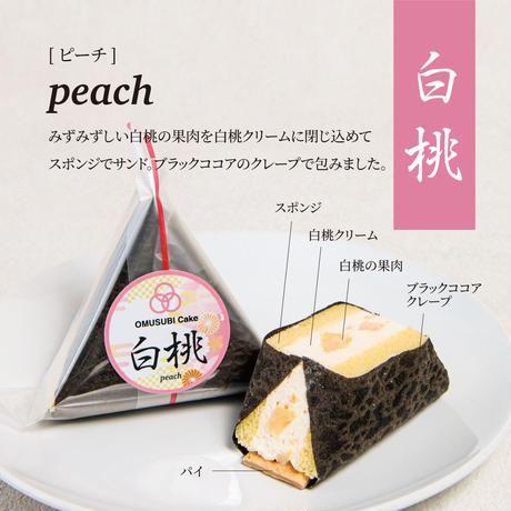 OMUSUBI Cake [白桃]
