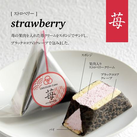 OMUSUBI Cake [苺]
