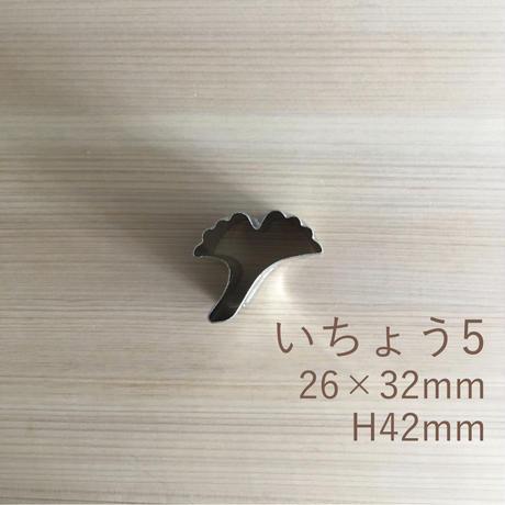 抜き型 5号サイズ