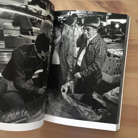 本橋成一写真集「築地魚河岸ひとの町」