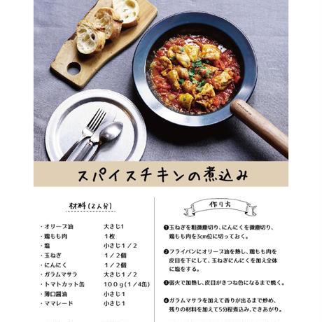 【 JIU 】フライパンジュウ│M (20 cm) + ウォルナットウッドハンドルセット