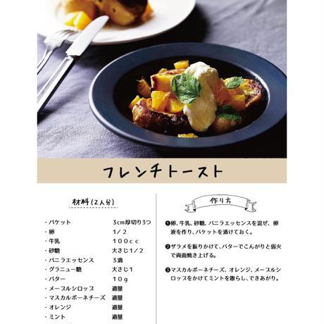 【 JIU 】フライパンジュウ│L (24 cm) + ウォルナットウッドハンドルセット