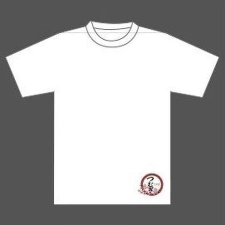 『未来へつむぐ』オリジナルT シャツ