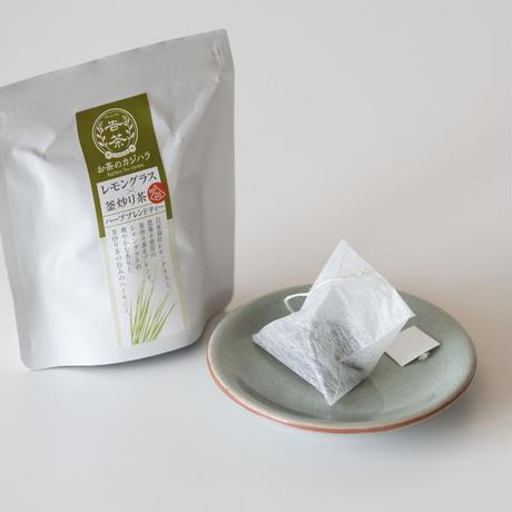 お茶のカジハラ・レモングラス