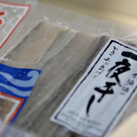 不知火海の味セット(クール便)