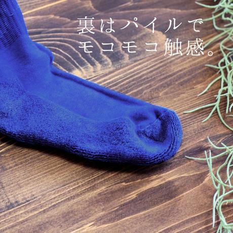 【応援価格】倫理的/etical 本藍染めオーガニックコットンパイルソックス レディス