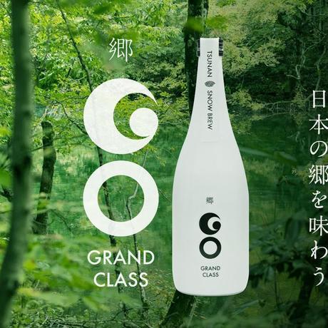 【2021年度】郷(GO)GRAND CLASS 720ml