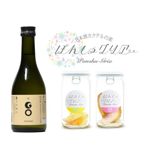 津南醸造 「郷GO 300ml」 x 「ぽんしゅグリア」コラボセットBOX